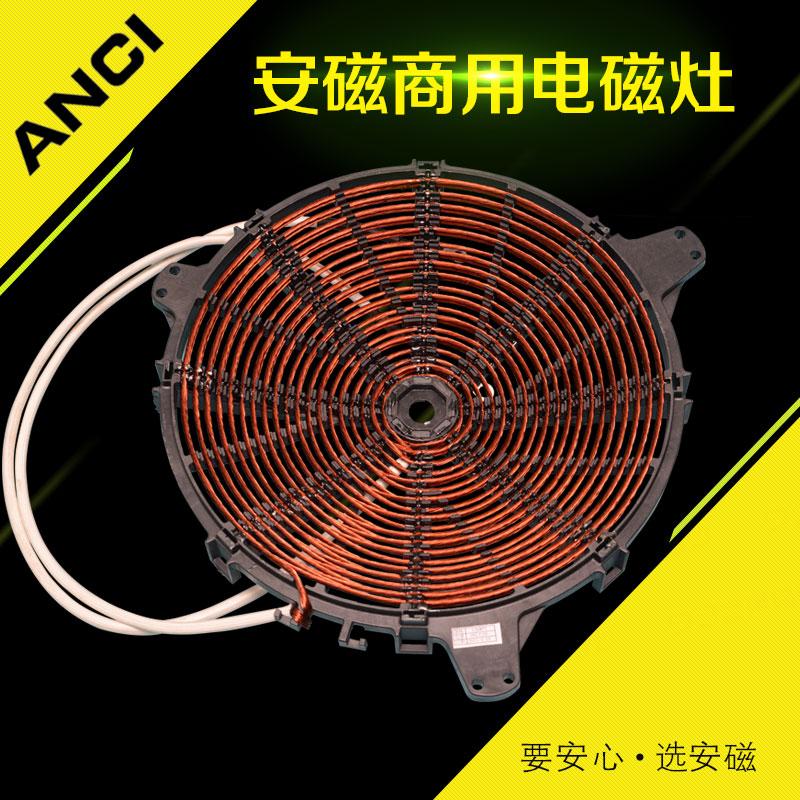 5kw台式凹面炉线盘