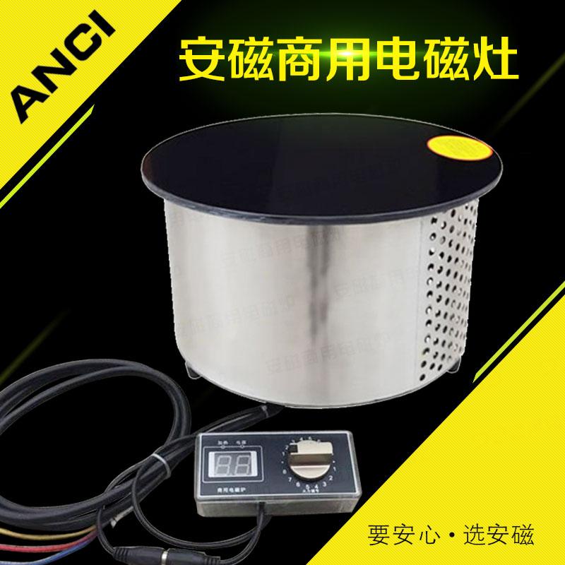 雷火电竞下载嵌入式圆形煲汤炉3500w5000w