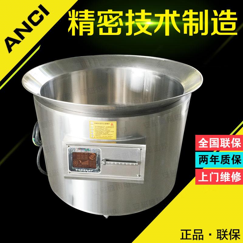 雷火电竞下载圆形一体式连体煲汤炉