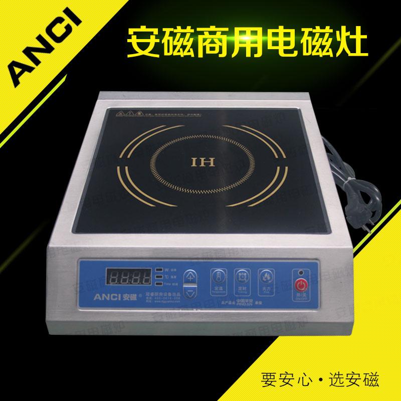台式家用平面炉3.5kw