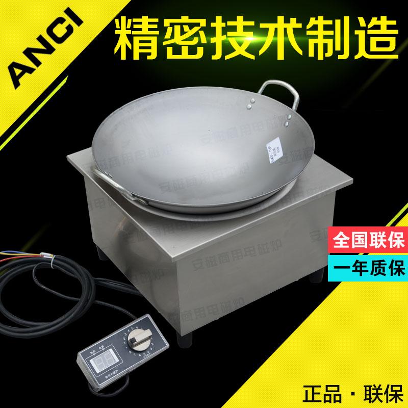 嵌入式凹面雷火电竞下载炉5000w/3500w