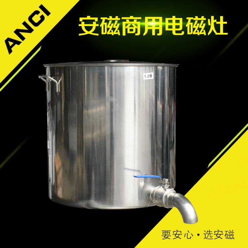 复合底煲煮粥汤桶定制