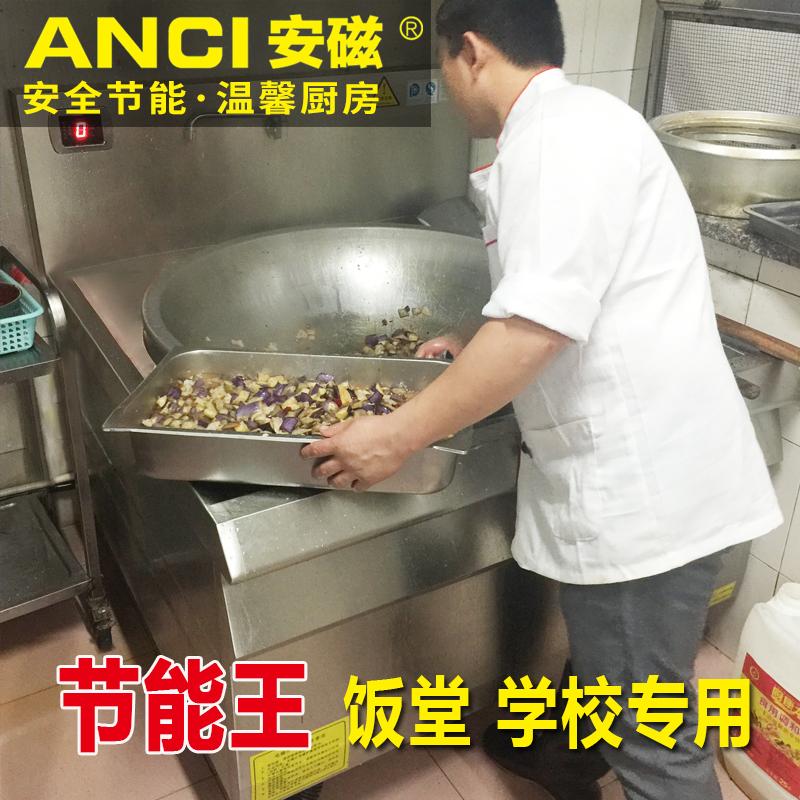 雷火电竞下载大锅灶